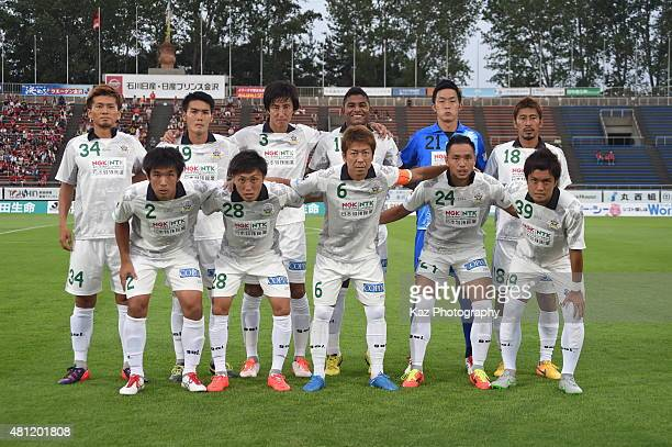 Team photo of FC Gifu during the JLeague second division match between Zweigen Kanazawa and FC Gifu at Ishikawa Athletics Stadium on July 18 2015 in...