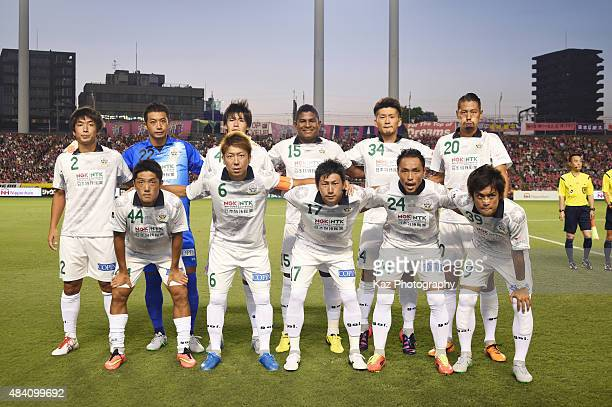 Team Photo of FC Gifu during the JLeague second division match between Cerezo Osaka and FC Gifu at Kincho Stadium on August 15 2015 in Osaka Japan