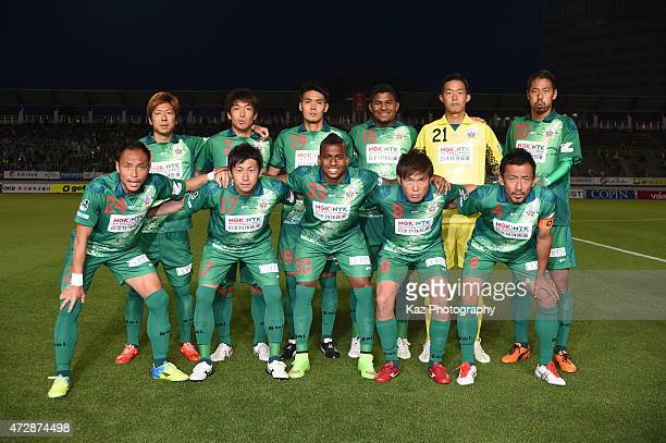Team photo of FC Gifu during the JLeague second division match between FC Gifu and Ehime FC at Nagaragawa Stadium on May 10 2015 in Gifu Japan