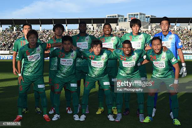 Team photo of FC Gifu during the JLeague second division match between FC Gifu and Thespakusatsu Gunma at the Gifu Nagaragawa Stadium on June 28 2015...