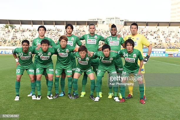 Team Photo of FC Gifu during the JLeague second division match between FC Gifu and Shimizu SPulse at the Nagaragawa Stadium on May 8 2016 in Gifu...