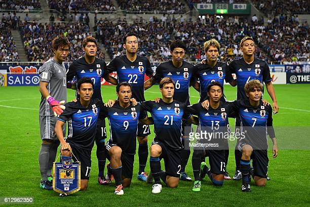 Team photo of Japan during the 2018 FIFA World Cup Qualifiers match between Japan and Iraq at Saitama Stadium on October 6 2016 in Saitama Japan
