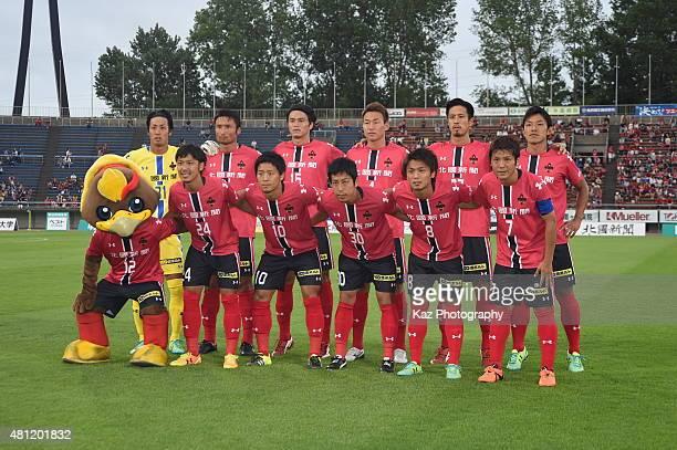 Team photo of Zweigen Kanazawa during the JLeague second division match between Zweigen Kanazawa and FC Gifu at Ishikawa Athletics Stadium on July 18...