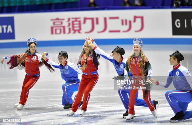 Team Russia is introduced at the opening ceremony during day one of the ISU World Team Trophy 2017 at Yoyogi National Gymnasium on April 20 2017 in...