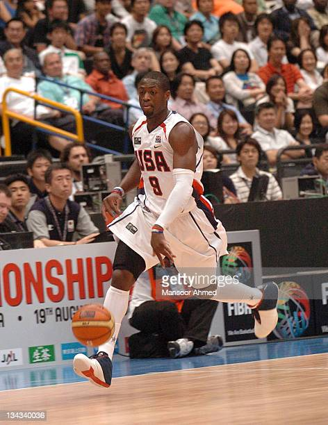 Team USA's Dwyane Wade races upcourt versus Australia during the Final Eight round of the 2006 FIBA World Championships at Saitama Super Arena Tokyo...