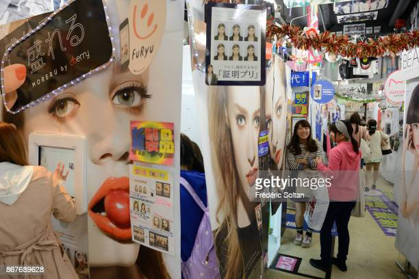 Teenage street fashion Harajuku district on March 20 2015 in Tokyo Japan