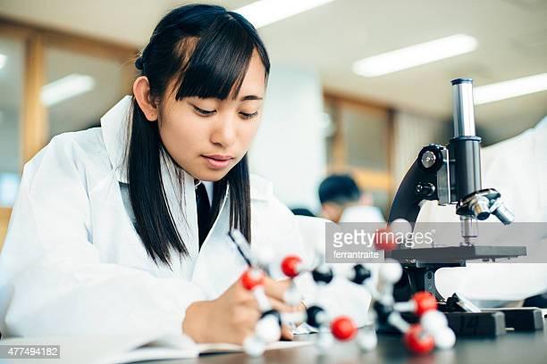 10 代の学生には化学研究所
