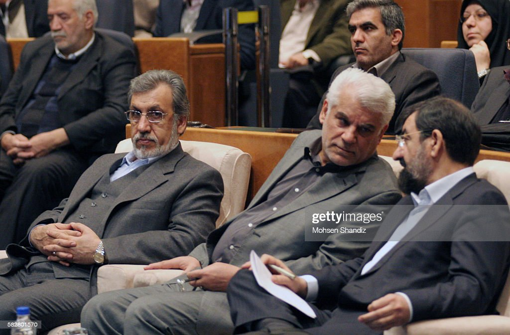 Tehran July 2011 during a investment conference The former CEO of Iranian Melli Bank MahmoudReza Khavari who escaped to Canada after an embezzlement...