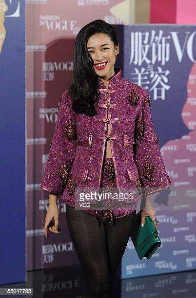 Television host Zhu Zhu attends the 120th anniversary of Vogue magazine at Beijing Yintai Centre on October 30 2012 in Beijing China