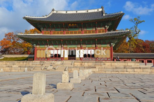 Temple And Palace Traditional Architecture Seoul South Korea Stock Photo