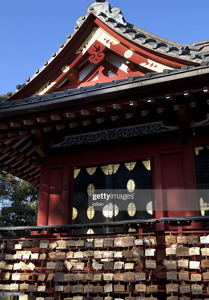 Temple and wisher plaques,  Engaku-ji Temple : Stock Photo