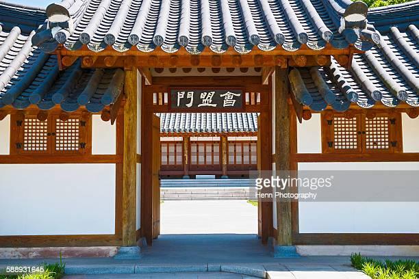 temple in Damyang
