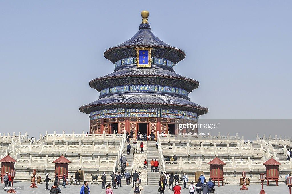Temple of Heaven : Stock Photo