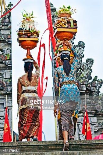 Temple offerings, Ubud, Bali : Stock Photo