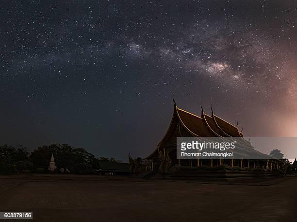 Temple Sirindhorn Wararam Phuproud