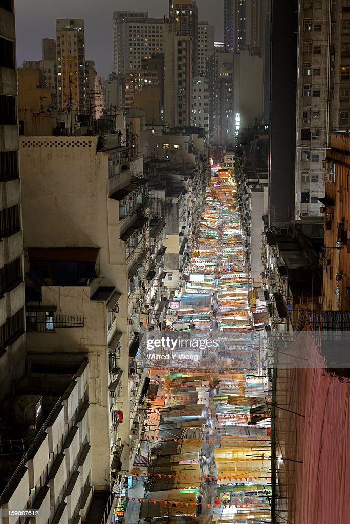 Temple Street, Hong Kong, at night : Stock Photo