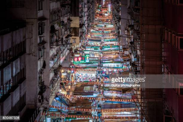 Temple Street market at night, Mongkok, Hong Kong