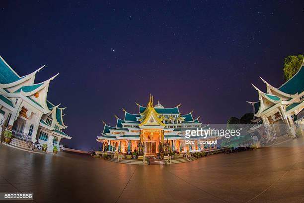 Temple Wat Pa Phukon Udonthani