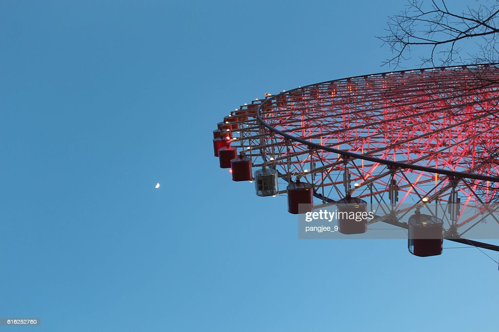 Tempozan Ferris Wheel with blue sky : Foto de stock