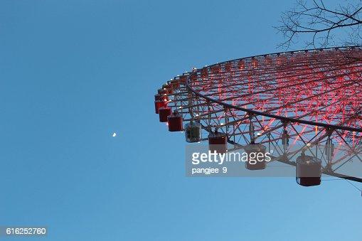 Tempozan Ferris Wheel with blue sky : Stock Photo