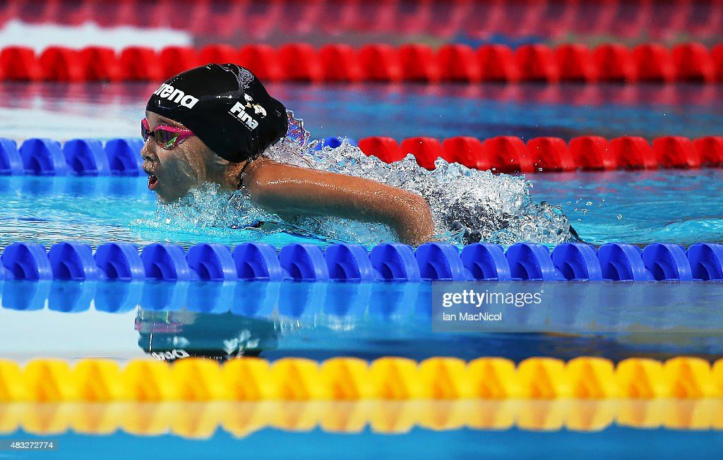 In Focus: 10-Year-Old Alzain Tareq Competes In World Swimming Championships