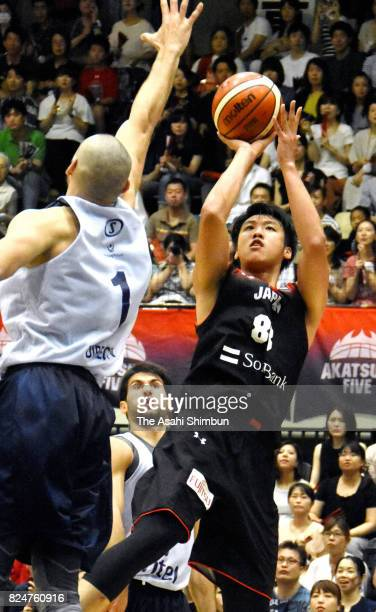 Tenketsu Harimoto of Japan shoots during the game two of the Men's Basketball international match between Japan and Uruguay at Aoyama Gakuin...