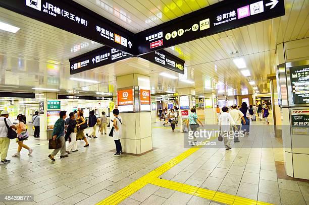 Tennōji、大阪駅