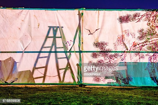 tent with shadows cast onto it : Stock Photo
