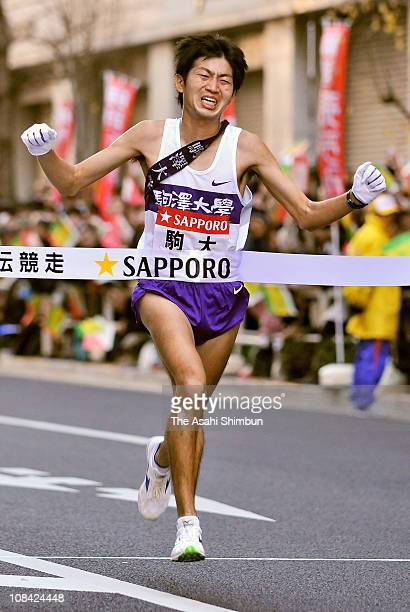 Tenth and final runner of Komazawa University Yukinori Ota crosses the finishing tape to win the 84th Hakone Ekiden on January 3 2008 in Tokyo Japan