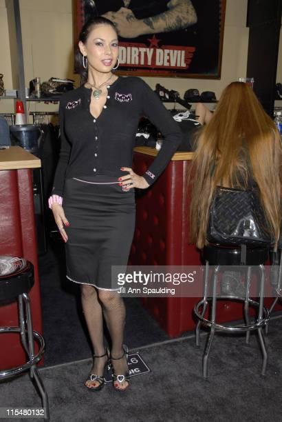 Tera Patrick Mistress Couture Lingerie Apparel