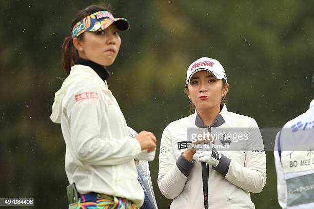 Teresa Lu of Taiwan and MoMee Lee of South Korea look on during the second round of the Itoen Ladies Golf Tournament 2015 at the Great Island Club on...