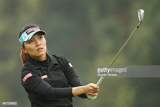 Teresa Lu of Taiwan hits her tee shot on the 2nd hole during the final round of the Itoen Ladies Golf Tournament 2015 at the Great Island Club on...