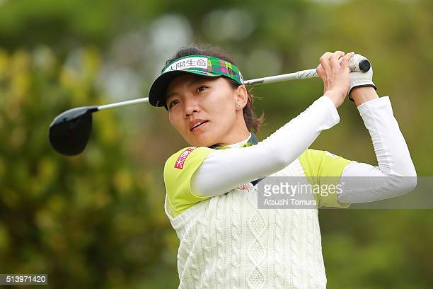 Teresa Lu of Taiwan hits her tee shot on the 2nd hole during the final round of the Daikin Orchid Ladies Golf Tournament at the Ryukyu Golf Club on...