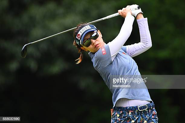 Teresa Lu of Taiwan hits her tee shot on the 5th hole during the first round of the Chukyo Television Bridgestone Ladies Open at the Chukyo Golf Club...