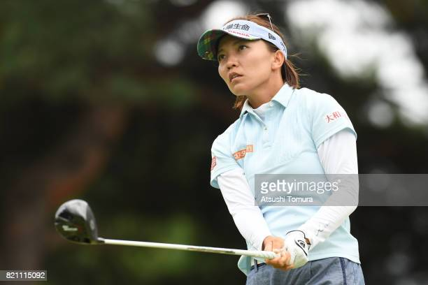 Teresa Lu of Taiwan hits her tee shot on the 5th hole during the final round of the Century 21 Ladies Golf Tournament 2017 at the Seta Golf Course on...
