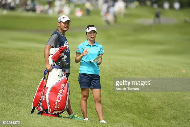 Teresa Lu of Taiwan looks on during the final round of the Miyagi TV Cup Dunlop Ladies Open 2016 at the Rifu Golf Club on September 25 2016 in Rifu...