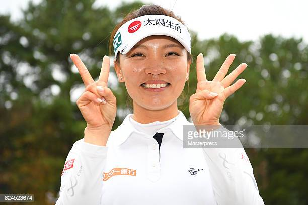 Teresa Lu of Taiwan poses for a photograph after winning the Daio Paper Elleair Ladies Open 2016 at the Elleair Golf Club on November 20 2016 in...