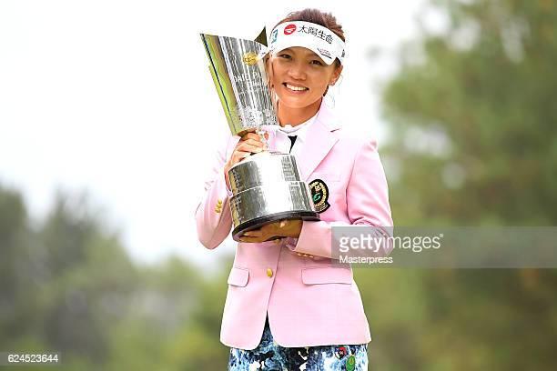 Teresa Lu of Taiwan poses with the trophy after winning the Daio Paper Elleair Ladies Open 2016 at the Elleair Golf Club on November 20 2016 in...