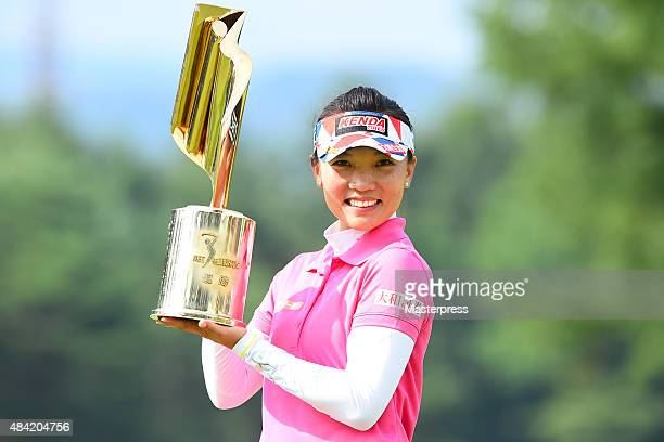 Teresa Lu of Taiwan poses with the trophy after winning the NEC Karuizawa 72 Golf Tournament 2015 at the Karuizawa 72 Golf North Course on August 16...