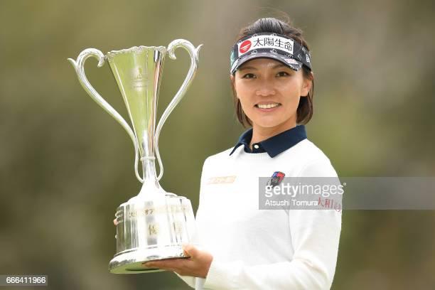 Teresa Lu of Taiwan poses with the trophy after winning the Studio Alice Open at the Hanayashiki Golf Club Yokawa Course on April 9 2017 in Miki Japan