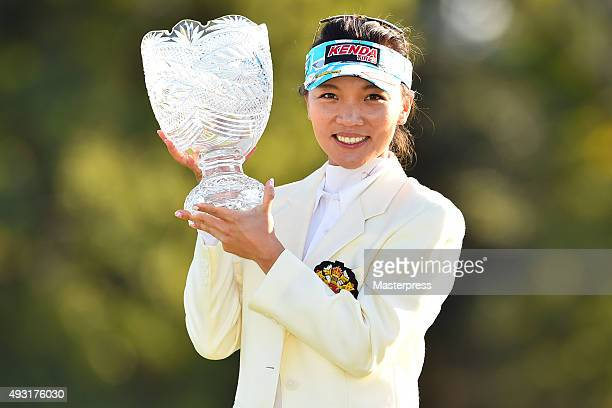 Teresa Lu of Taiwan poses with trophy after winning the Fujitsu Ladies 2015 at the Tokyu Seven Hundred Club on October 18 2015 in Chiba Japan