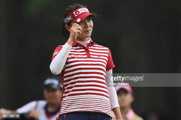Teresa Lu of Taiwan reacts after winning the final round of the Nichirei Ladies at the on June 18 2017 in Chiba Japan