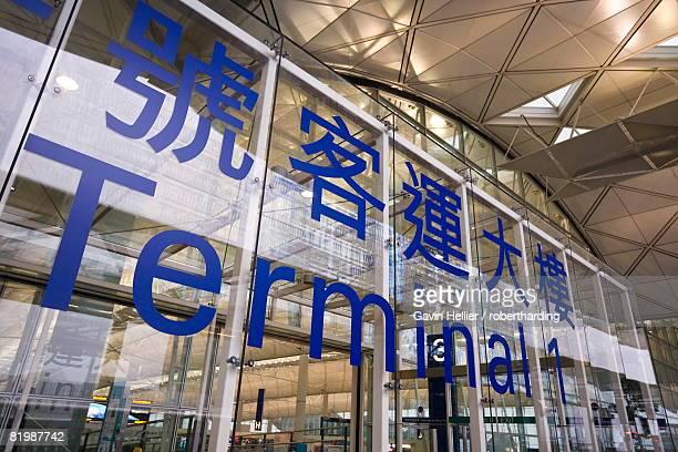 Terminal 1, Hong Kong International airport, Hong Kong, China, Asia