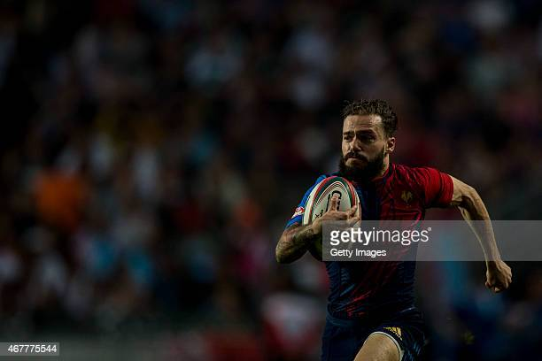 Terry Bouhraoua of France runs with the ball during the France v Japan match as part of the Hong Kong Sevens the sixth round of the HSBC Sevens World...
