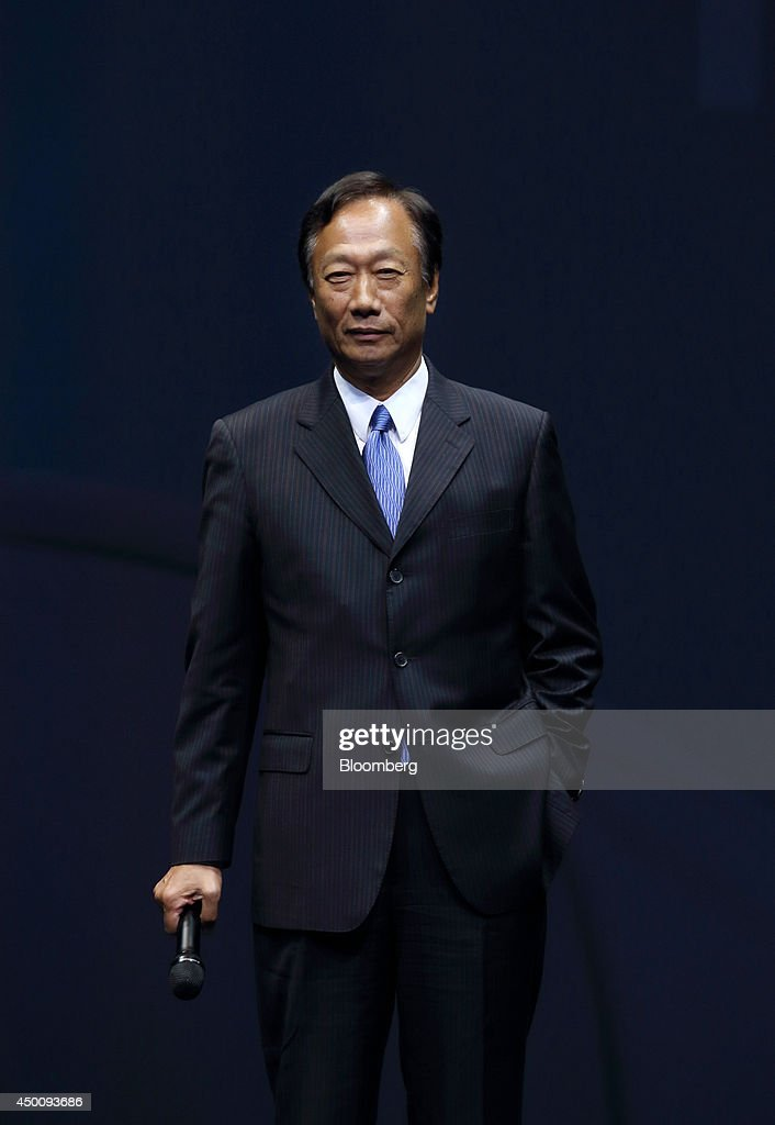 SoftBank Corp. CEO Masayoshi Son Introduces Pepper Robot