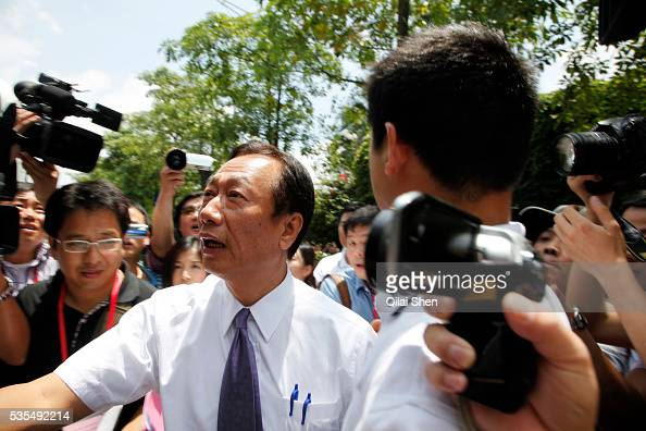 terry gou the founder of hon hai In 1996, when foxconn started using managing electronic manufacturing  service (ems) – terry gou and the making of foxconn ho-don yan feng chia .