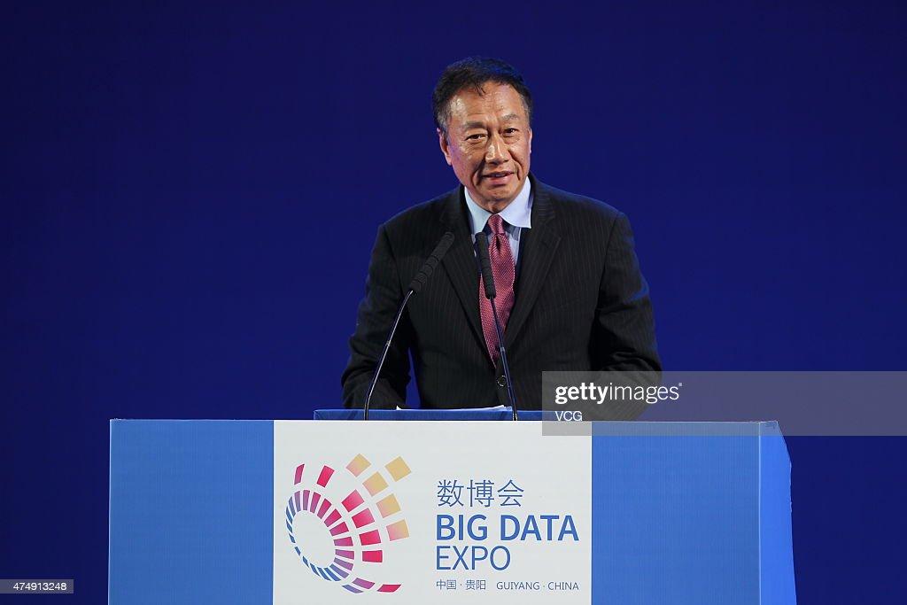 2015 Guiyang International Big Data Exhibition