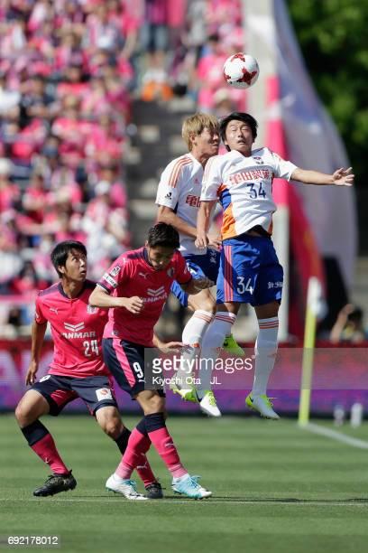 Teruki Hara of Albirex Niigata heads the ball during the JLeague J1 match between Cerezo Osaka and Albirex Niigata at Kincho Stadium on June 4 2017...