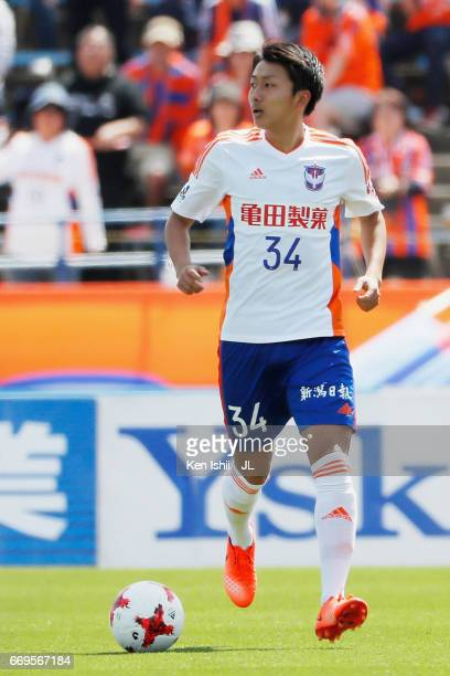 Teruki Hara of Albirex Niigata in action during the JLeague J1 match between Ventforet Kofu and Albirex Niigata at Yamanashi Chuo Bank Stadium on...