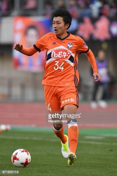 Teruki Hara of Albirex Niigata in action during the JLeague J1 match between Albirex Niigata and FC Tokyo at Denka Big Swan Stadium on April 22 2017...